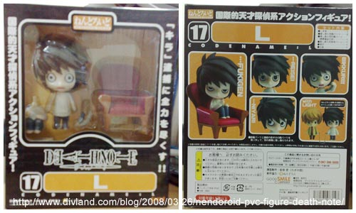 nendoroid-pvc-figure-death-note-1.jpg