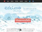-eskimo-studio