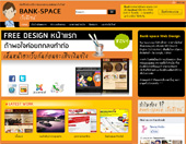 bankspace-web-design