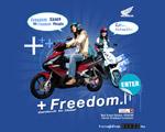 i-love-freedom