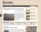 news-mcmsu
