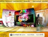 thailandmall