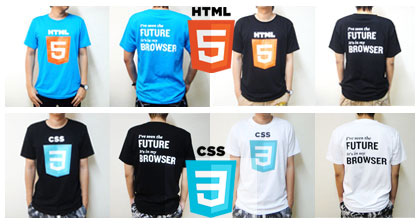 HTML5 T-shirt